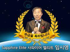 Jeunesse Global korea Support Group 4월 영광의 얼굴들... Sapphire Elite 임시영사장 www.sponsor.so