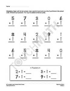 Worksheet Touch Math Worksheet 1000 images about maths cp on pinterest touch math and printable worksheets