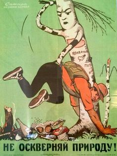 "Happy Soviet anti-litter poster from the that states: ""Do not desecrate nature! Vintage Advertisements, Vintage Ads, Vintage Posters, Soviet Art, Soviet Union, Environmental Posters, Socialist Realism, Kunst Poster, Political Art"
