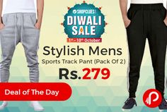 Shopclues #Diwali #Dhamaka #Deals brings #DealofTheDay and offering 69% off on Stylish Mens Sports Track Pant (Pack Of 2) just Rs.279. Shopclues Coupon Code – SCSFM125A217  http://www.paisebachaoindia.com/stylish-mens-sports-track-pant-pack-of-2-just-rs-279-shopclues/