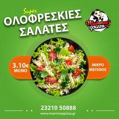Κάλεσε στο ☎️23210 50888 ή μπες στο📲www.mammaspizza.gr και διάλεξε την αγαπημένη σου😋 #seres #salads #pizza #pizzamammas #food