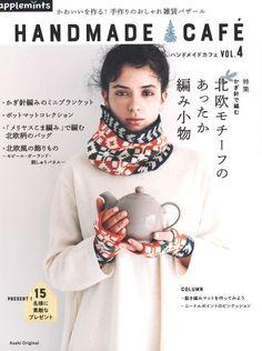 Knitting Books, Crochet Books, Knitting For Kids, Knitting Stitches, Crochet Purse Patterns, Crochet Purses, Crochet Ideas, Knitting Magazine, Crochet Magazine