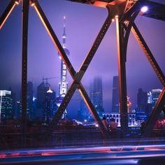 Night traffic lights inside of the Garden Bridge of shanghai china. Stock Photo