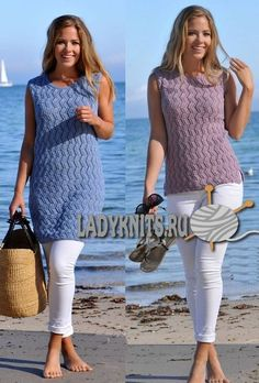 Вязаные спицами летние ажурные топ и туника // Galina Savvulidi Free Crochet, Knit Crochet, Summer Knitting, Knitting Designs, Sweater Fashion, White Jeans, Free Pattern, Knitwear, Crochet Patterns