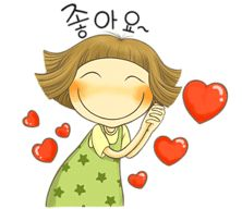오늘도 행복하고 힘차고 즐거운하루되세요~~ Pretty Drawings, Origami Flowers, Yarn Projects, Cute Stickers, Happy Day, Winnie The Pooh, Disney Characters, Fictional Characters, Crochet Patterns