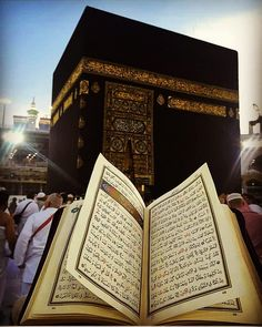 10 Heartwarming Reasons Why Muslims Adore The City Of Mecca Muslim Images, Islamic Images, Islamic Pictures, Islamic Art, Muslim Photos, Islamic Wallpaper Hd, Mecca Wallpaper, Quran Wallpaper, Holy Quran