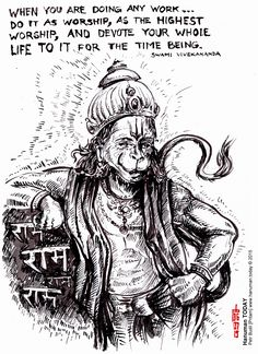 Monday, July 6, 2015  Daily drawings of Hanuman / Hanuman TODAY / Connecting with Hanuman through art / Artwork by Petr Budil [Pritam] www.hanuman.today