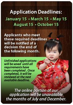 JSC Foundation - *Only offers grants to married couples. *Strict guidelines regarding family size and previous adoptions. China Adoption, Open Adoption, Foster Mom, Foster Care, Types Of Adoption, International Adoption, Adoption Agencies, Christian Couples, Adoptive Parents