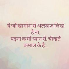 Sad Love Status in Hindi for Facebook WhatsApp   Whatsapp ...