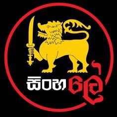 Sinhala-Facebook.jpg (960×960)