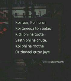 One Love Quotes, Love Quotes Poetry, Secret Love Quotes, Deep Quotes About Love, Shyari Quotes, Hurt Quotes, Badass Quotes, Life Quotes, Qoutes
