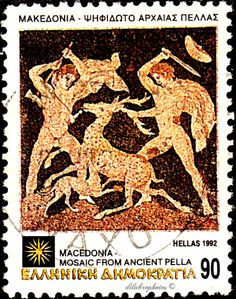 Picture of GREECE - CIRCA A stamp printed in Greece from the 'Macedonia' issue shows Deer hunt (mosaic), Pella, circa stock photo, images and stock photography.