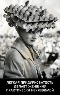 Vintage Photo: Easter Bonnet Funny Hat Egg Carrying on head. Vintage Easter hats Vintage Easter Advertising - The Vintage Inn Vintage Humor, Weird Vintage, Funny Vintage Pictures, Vintage Art, Crazy Hats, Vintage Easter, Vintage Photographs, Belle Photo, Old Photos