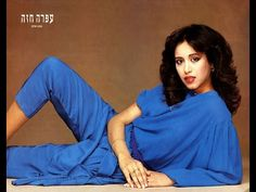 """Ofra Haza – Im Nin'Alu (12"""" Extended Mix) 1988"""