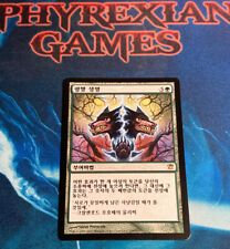 Visions Legends NM-M White Uncommon MAGIC THE GATHERING MTG CARD ABUGames