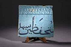 Carreau à décor calligraphique | Iran, XIIIe-XIVe siècle, époque ilkhanide I Daguerre I Vendu 25.000€ le 26 juin 2016