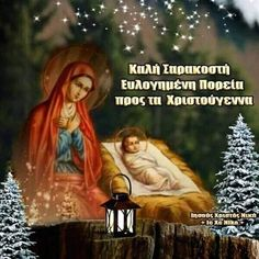 Greek Icons, New Testament, Movies, Movie Posters, Fictional Characters, Films, Film Poster, Cinema, Movie