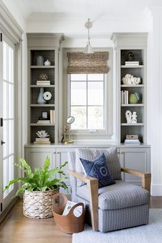 Tips For Taking the Perfect Shelfie | Kate Lester Interiors on GrayMalin.com