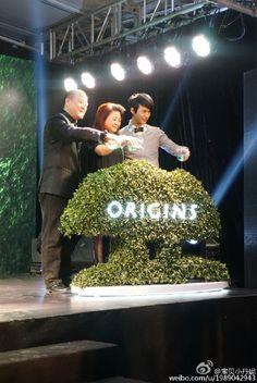 Origins五周年庆生会,很喜欢的品牌...