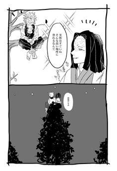 Kimetsu no Yaiba [Doujinshi] - Doujinshi về các Hashira Anime Angel, Anime Demon, Manga Anime, Demon Slayer, Slayer Anime, Cute Comics, Funny Comics, Funny Times, Roronoa Zoro