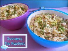 ΣΥΝΤΑΓΕΣ ΤΗΣ ΚΑΡΔΙΑΣ: Ρυζοσαλάτα Potato Salad, Potatoes, Ethnic Recipes, Food, Potato, Meals, Yemek, Eten