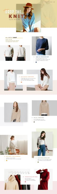 0 Website Layout, Web Layout, Layout Design, Email Marketing Design, Email Design, Lookbook Layout, Fashion Banner, Fashion Artwork, Fashion Graphic Design