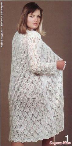 Crochet Lace Sweater Pattern Knitting Stitches New Ideas Knitting Paterns, Lace Knitting, Knitting Stitches, Knitted Coat, Hand Knitted Sweaters, Lace Sweater, Knit Cardigan, Handgestrickte Pullover, Crochet Lace Edging