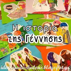 Ιδέες για δασκάλους:Η ιστορία της Γέννησης Xmas, Christmas, Comic Books, Comics, School, Cover, Yule, Yule, Comic Book