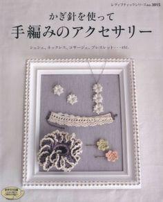 crochet accessories.Lady Boutique Series