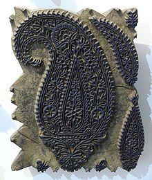 "Hand stamp for printing traditional ""paisley"" designs, Isfahan, Iran."