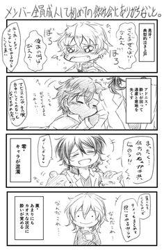 ■ツイートのセルフ漫画化。おさけははたちになってから!!!