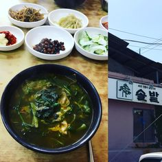 점촌시내에 있는 올갱이해장국 전문점 #점촌 #올갱이해장국. Local Tour, Palak Paneer, Ethnic Recipes, Food, Essen, Meals, Yemek, Eten