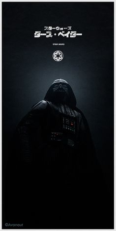 Avanaut - Vader