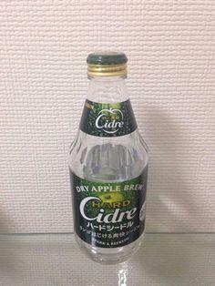 KIRIN Beer Japan Hard Cidre Apple Spark Refresh  290ml Beer Empty Bottle Limited