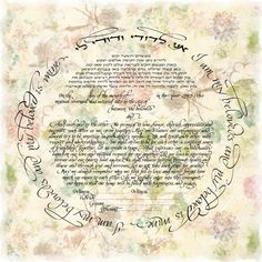 Ketubah marriage contract (Summer Flowers) personalization available by KetubahLA on Etsy