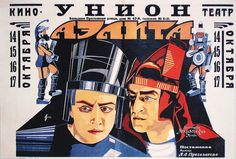 Soviet+Movie+Posters+of+The+1920's+(6).jpg 800×539 пикс