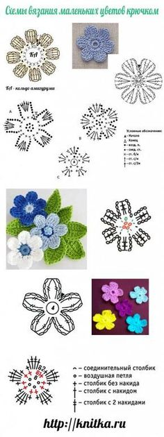 Ideas Crochet Flowers Applique Ganchillo For 2019 Crochet Bouquet, Crochet Puff Flower, Crochet Leaves, Crochet Flower Patterns, Flower Applique, Crochet Flowers, Appliques Au Crochet, Crochet Motifs, Crochet Diagram