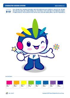 [2007.09.06 보이안스 Boians]  부천시 캐릭터 디자인 공모 입상  Copyrightⓒ2000-2012 Boians.com designed by Cho Joo Young.