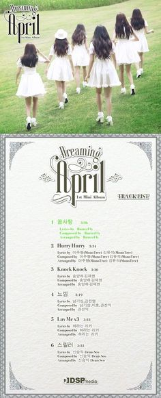 New K-Pop Girl Group April Release Tracklist For Debut EP 'Dreaming' - http://imkpop.com/new-k-pop-girl-group-april-release-tracklist-for-debut-ep-dreaming/