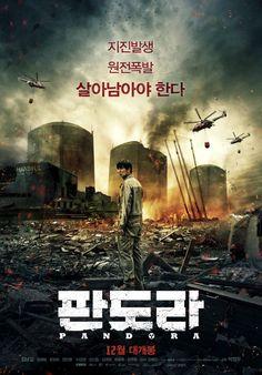 [Photos] Added new poster and press photos for the Korean movie 'Pandora' @ HanCinema :: The Korean Movie and Drama Database