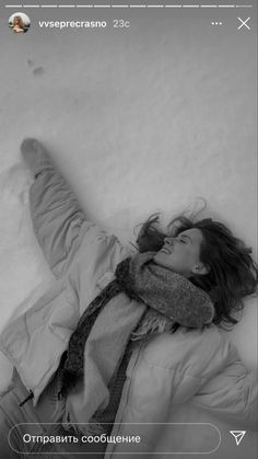 Winter Photography, Photography Poses, Winter Pictures, Cool Pictures, Outfit Invierno, Winter Kids, Photo Story, Instagram Story Ideas, Tumblr Girls