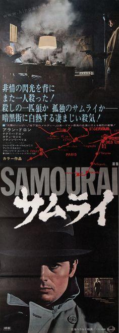 Le Samouraï (Jean-Pierre Melville, 1967) Japanese 2 panel design