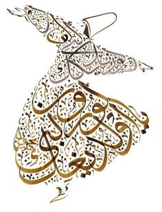 Picture of Arabic dance — Stock Photo Arabic Calligraphy Design, Arabic Calligraphy Art, Arabic Art, Jalaluddin Rumi, Whirling Dervish, Diy Resin Crafts, Turkish Art, Arabesque, Pictures