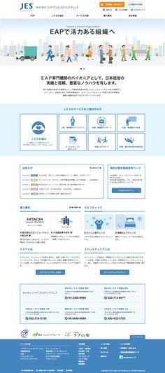 Web Design, Site Design, Promotion, Design Web, Website Designs, Yard Design, Design Websites