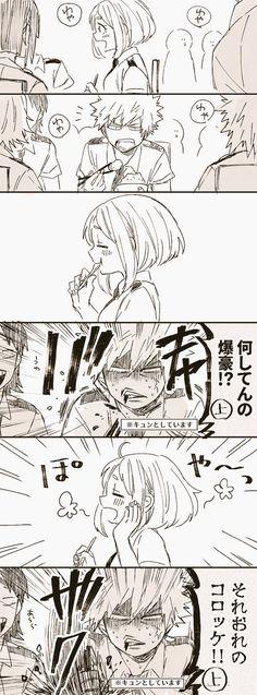 Boku no Hero Academia    Uraraka Ochako, Katsuki Bakugou.