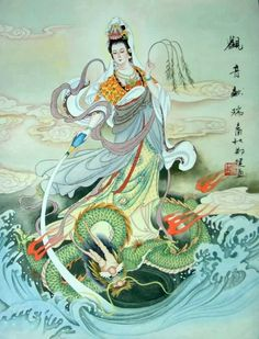"""Beyond the Spiritual Path—The Advanced Spiritual Journey,"" a new program that serves both as a sequel to the Kwan Yin Journey program and as a service for people further along their spiritual development. http://www.prweb.com/releases/2015/01/prweb12419377.htm"