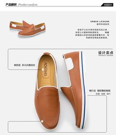 5e0c63098f 18 Best 商品攝影-鞋子 images | My style, Over knee socks, Shoes