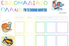 You searched for label/εκτυπώσιμα - Anthomeli Home Management Binder, Free Printables, Back To School, Healthy Snacks, Lunch Box, Blog, Kids, Quick Recipes, Sandwiches
