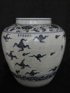 """Chinese Xuande Big Jar with Blue & White Dragon There are 2 dragons & Xuande mark on it. H:13"""" D:11"""""""