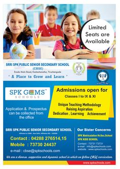 SPK Gems Schools for Palm plate Design =>  http://www.webdesign.123coimbatore.com/brochures.php
